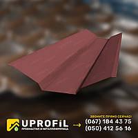 Ендова наружная для кровли из металлочерепицы, планка ендовы на крышу
