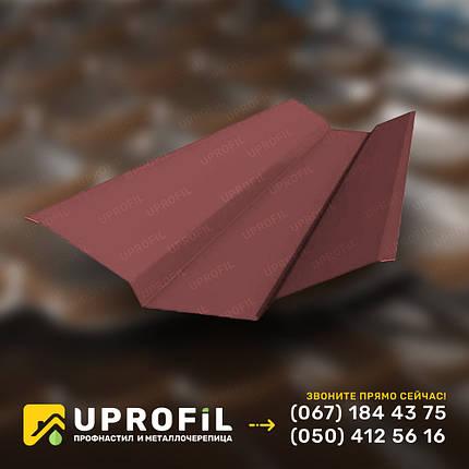 Ендова наружная для кровли из металлочерепицы, планка ендовы на крышу, фото 2