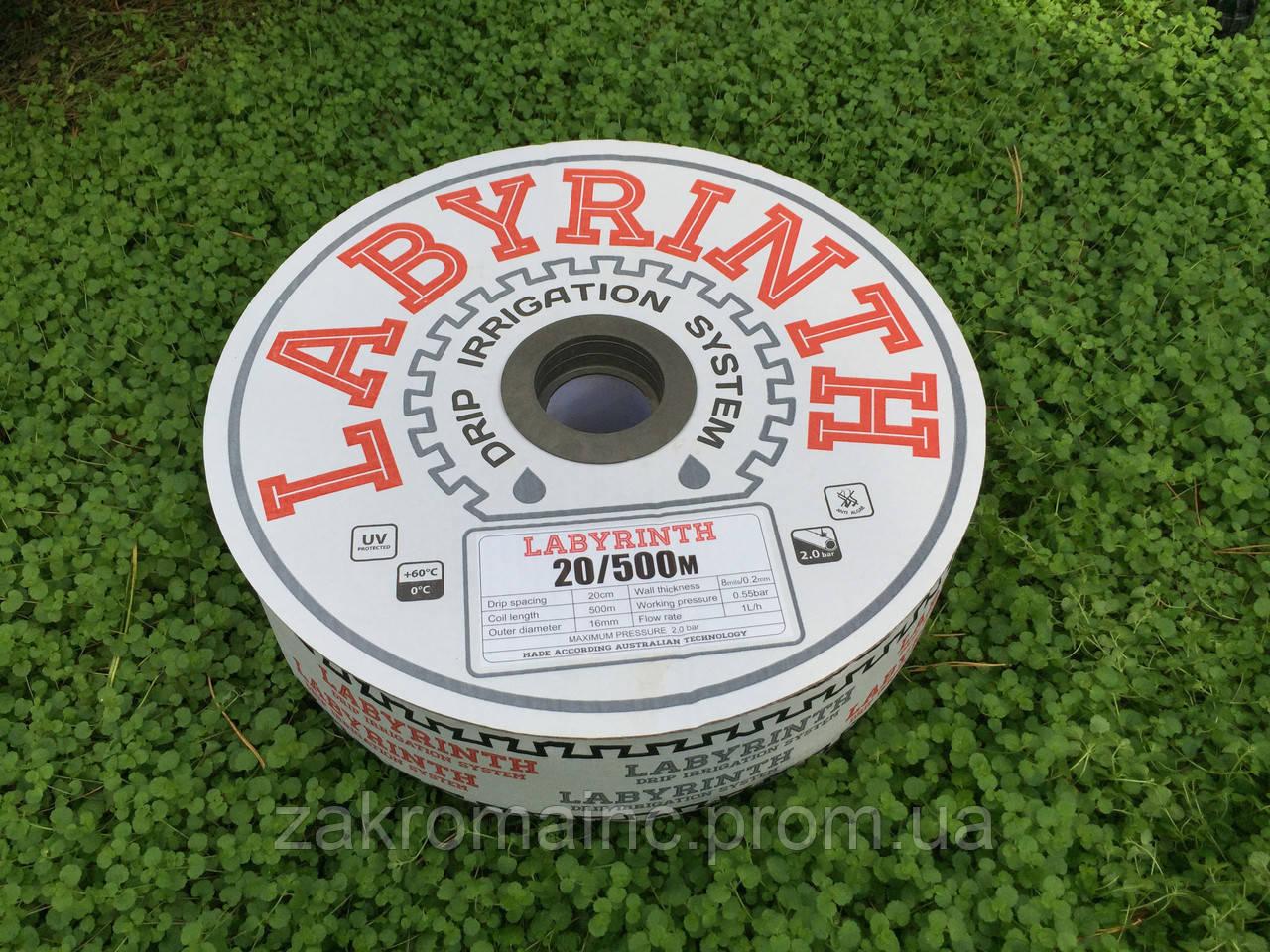 """Капельная лента щелевая """"LABYRINTH"""" 1000м  10 см между водовыпусками"""