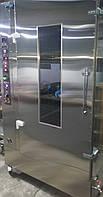 Электростатическая коптильня, 200 кг