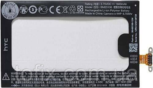 Батарея (акб, акумулятор) BM23100 для HTC Windows Phone 8X C620e, 1800 mAh, оригінал
