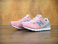 Кроссовки женские New Balance Нью Баланс 996 розовые (реплика люкс класса 1:1), фото 1