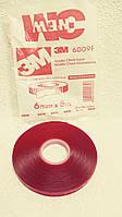 Двухсторонний силиконовый скотч 3M 6ммХ5м (прозрачный)