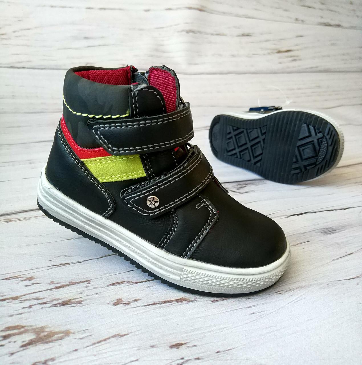 dba9d7dd Обувь для мальчиков, детские ботики черные, С.Луч - mioBambino Интернет  магазин детской