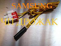 Термодатчик на все модели SAMSUNG