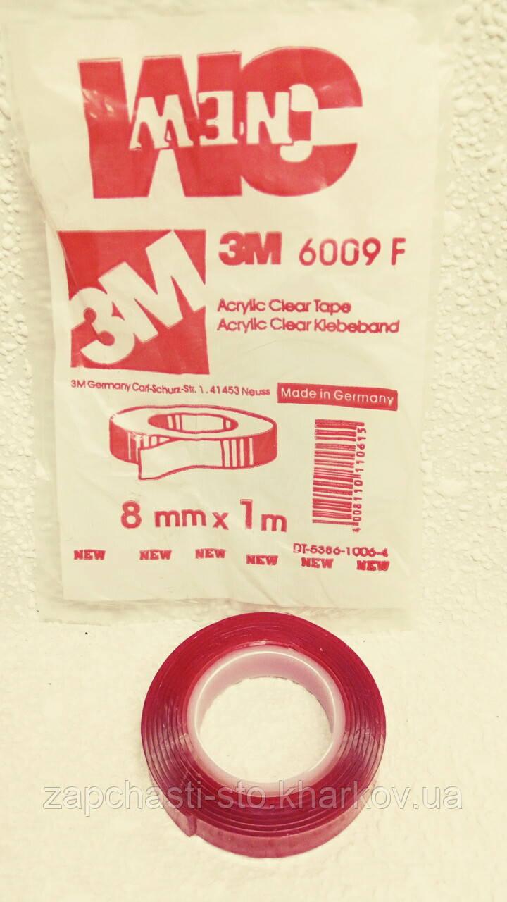 Двухсторонний силиконовый скотч 3M 8ммХ1м (прозрачный)