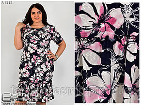 Женское платье Линия 56-62 размер №5112