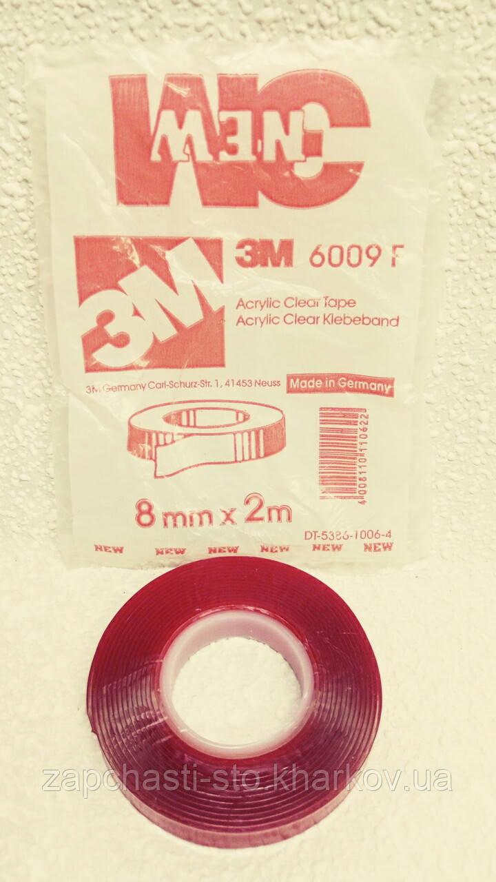 Двухсторонний силиконовый скотч 3M 8ммХ2м (прозрачный)