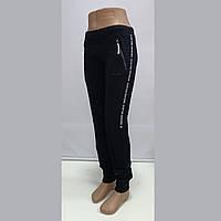 Турецкие спортивные женские брюки на манжете т.м. FORE 9534N