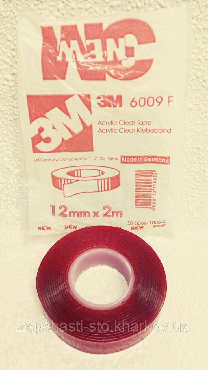 Двухсторонний силиконовый скотч 3M 12ммХ2м (прозрачный)