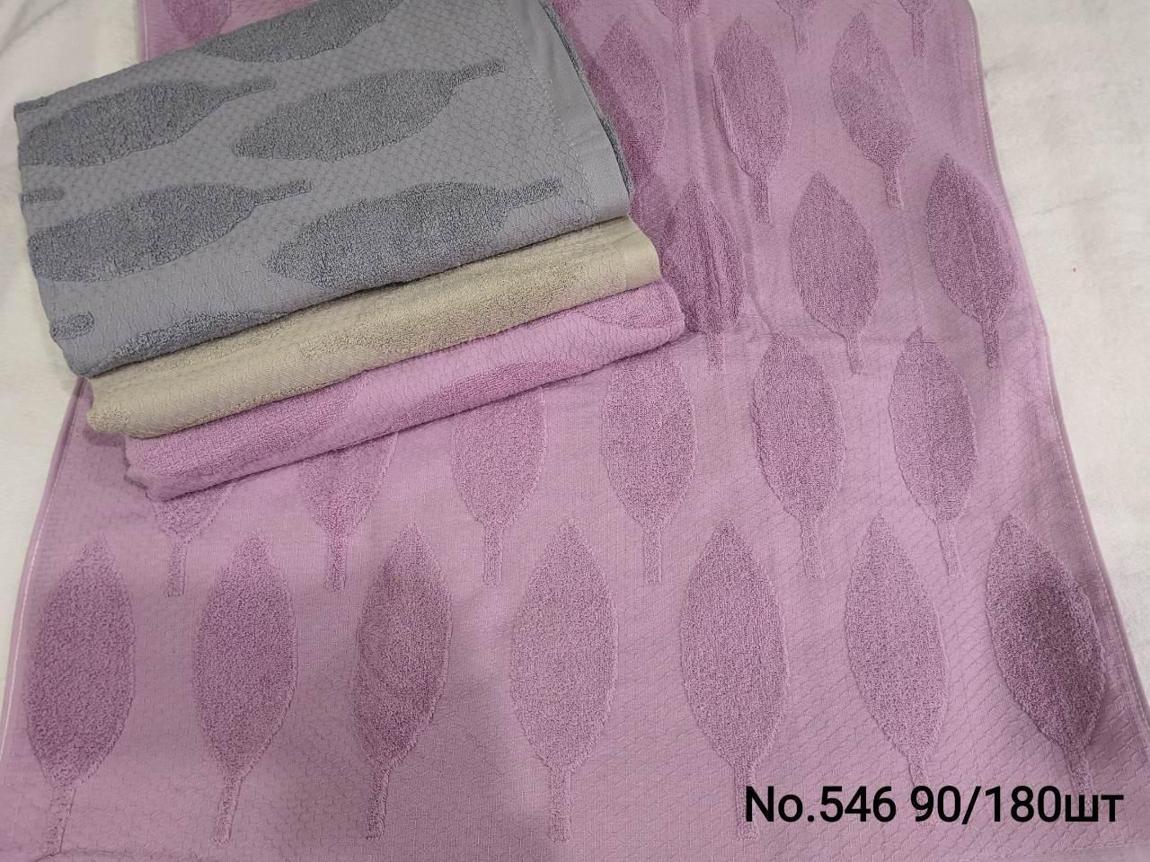 Полотенце лицо махровое 50*100 (от 6 шт) - 662441