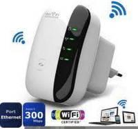 WI-FI усилитель сигнала ретранслятор рипитер репитер , WIFI REPEATER 300Mb, Точка доступа