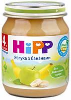 Фруктовое пюре яблоки с бананами хипп hipp HIPP