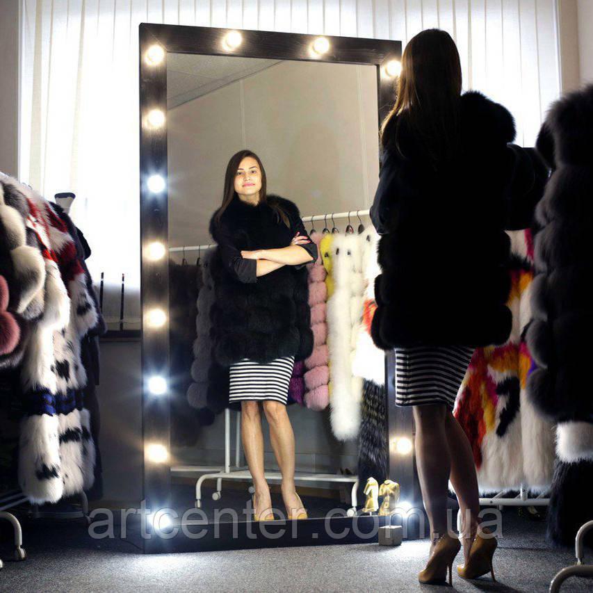 Ростовое напольное зеркало с подсветкой в шоурум, салон красоты, примерочную