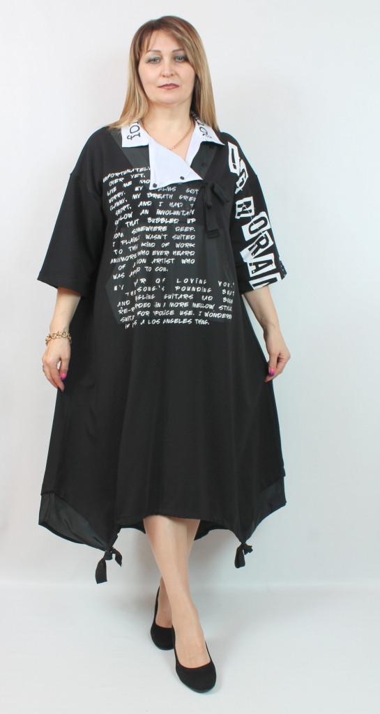 Турецкое женское черное платье больших размеров 52-64