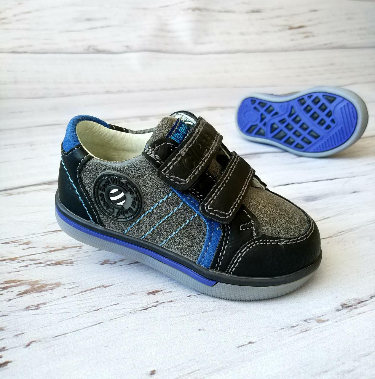 Кроссовки для мальчиков Clibee