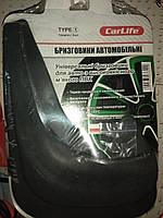 Бризговик CarLife - 1  (передні)