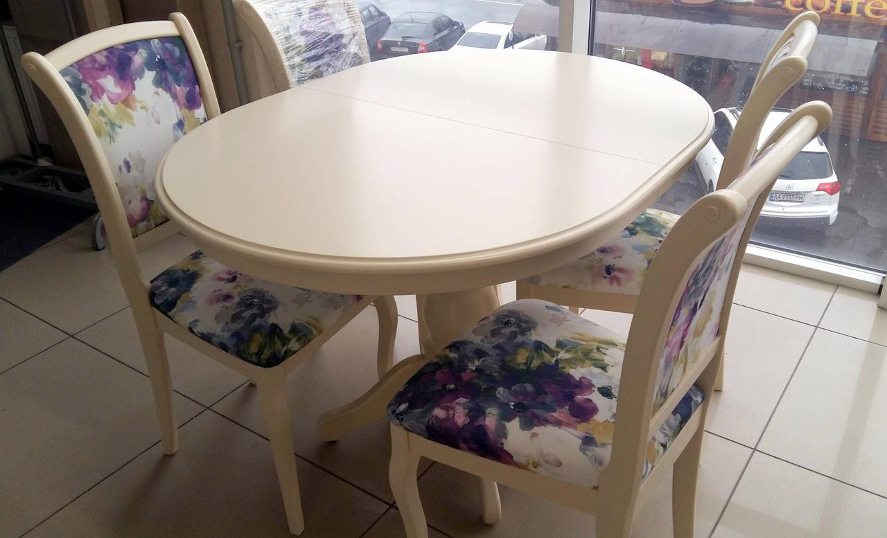 Овальный стол на кухню   Аполлония stk