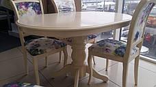 Овальный стол на кухню   Аполлония stk, фото 3