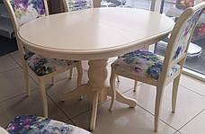 Овальный стол на кухню   Аполлония stk, фото 2