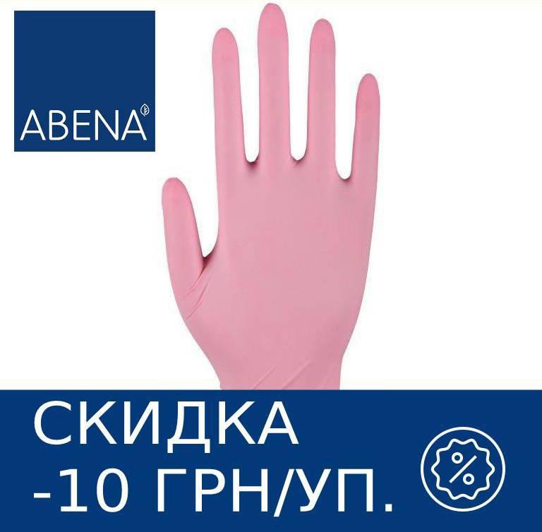 Перчатки нитриловые неопудренные ABENA Classic (розовые)