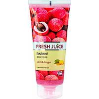 Пилинг для тела Fresh Juice Litchi & Ginger, 200 мл
