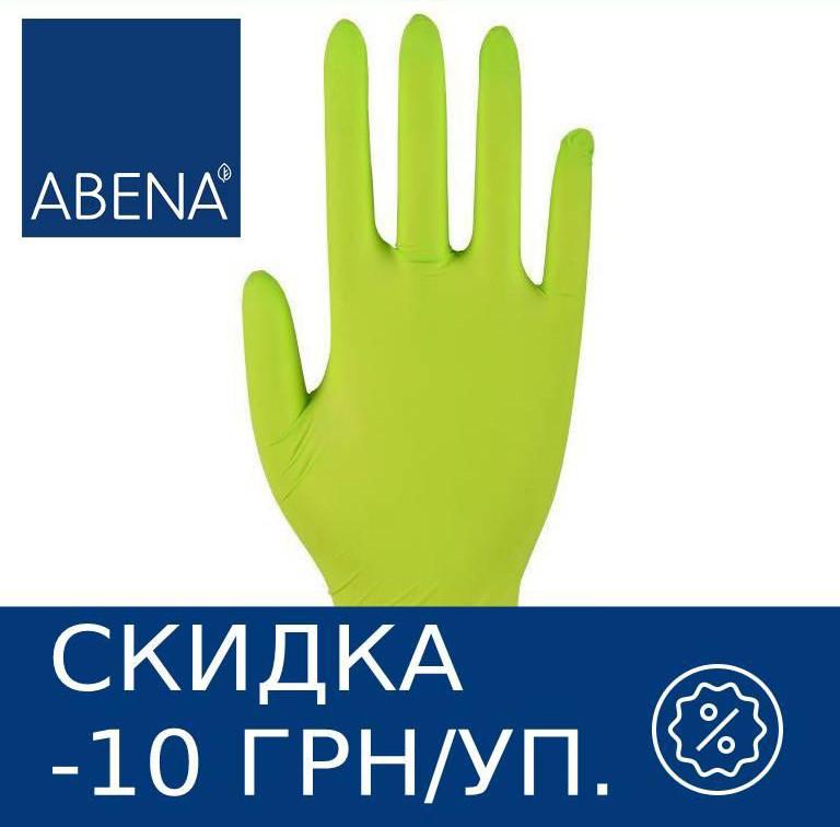 Перчатки нитриловые неопудренные ABENA Classic (зеленые)