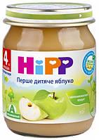 Фруктовое пюре первое детское яблоко хипп hipp HIPP