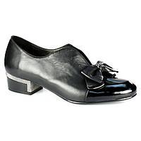 Женские повседневные туфли Veritas код: 04297, последний размер: 37