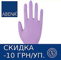 Перчатки нитриловые неопудренные ABENA Classic (фиолетовые) 10 УП (1000 шт.) L
