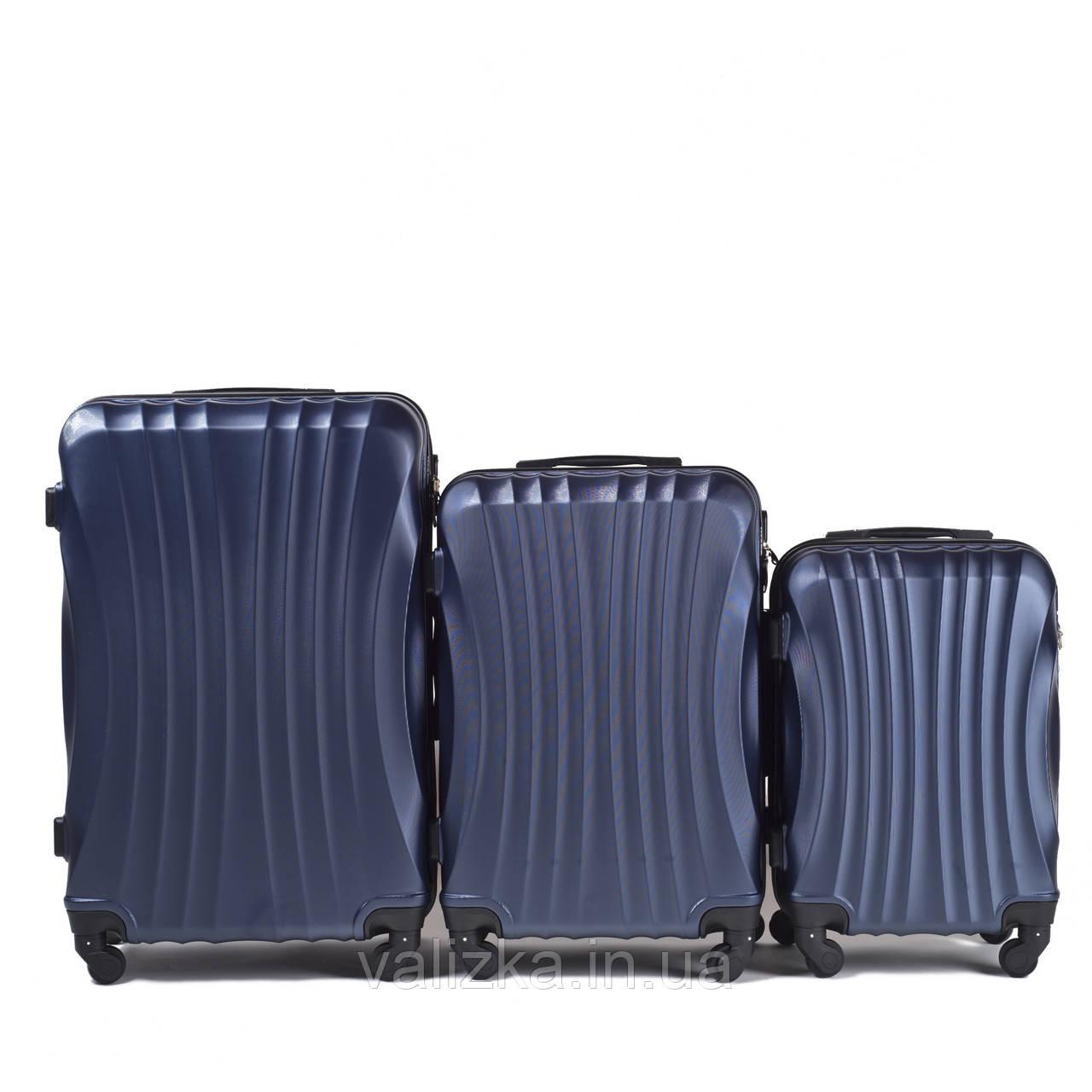 Комплект чемоданов из поликарбоната 3 штуки малый, средний, большой Wings ракушка синий