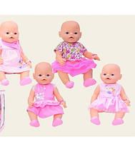 Пупс BABY BORN функциональный звуковой, моргает, пищит, плачет, 10 функций, фото 1