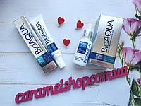Набор анти-акне для проблемной кожи BIOAQUA Pure Skin Anti Acne 2 в 1 сыворотка + крем, фото 1