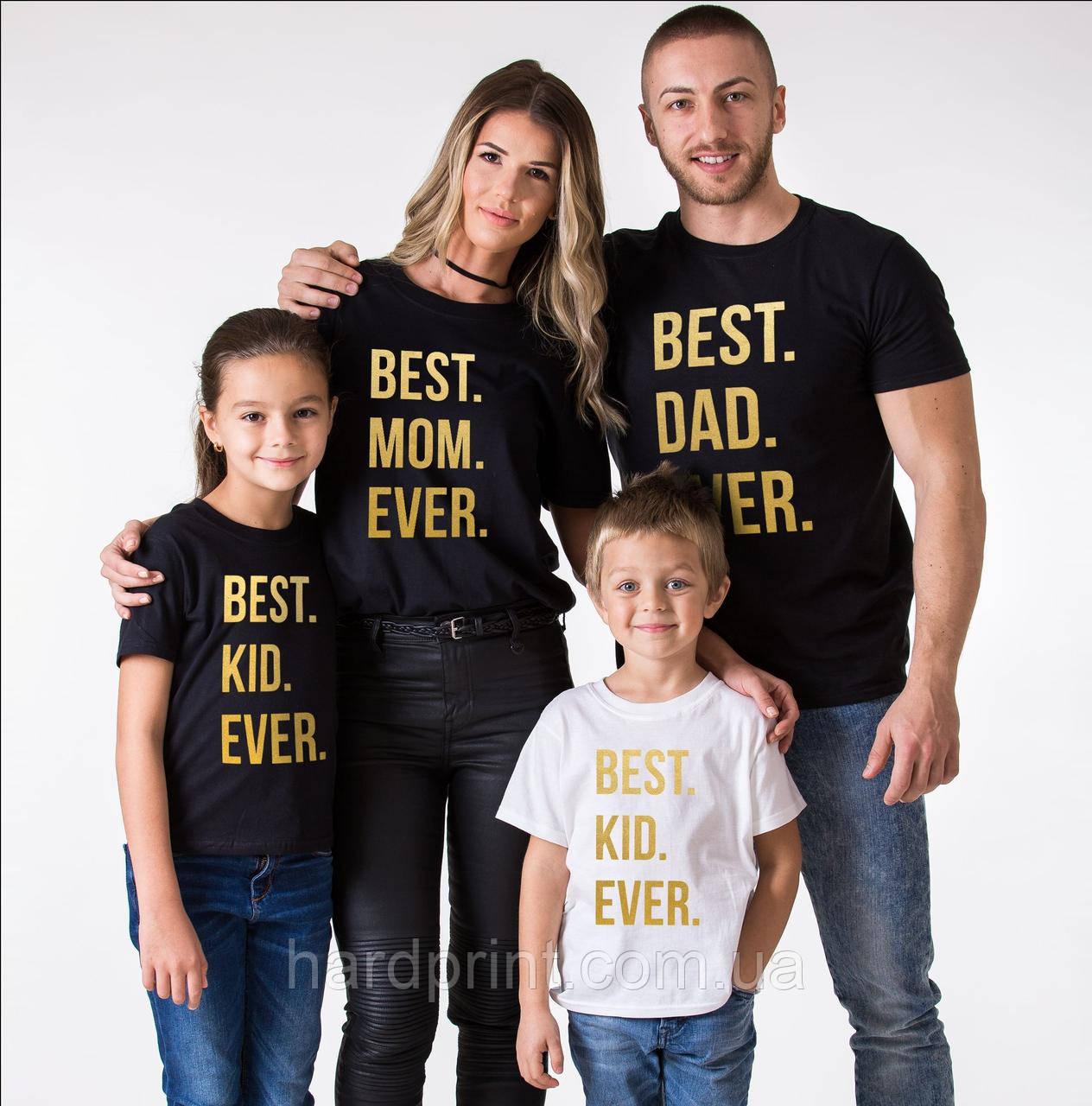 Комплект Семейных Футболок - Мама, Папа, Сын, Дочь — в Категории ... | 1280x1264