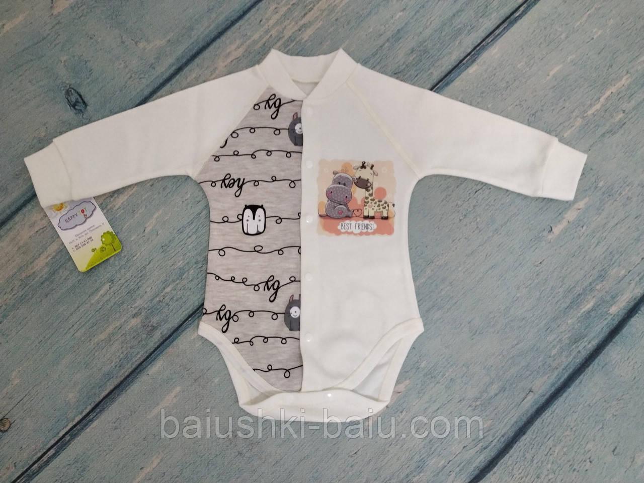 Детский трикотажный бодик на кнопках для новорожденной девочки