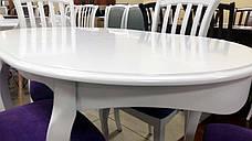 Стол раскладной Вирджиния stk, фото 2