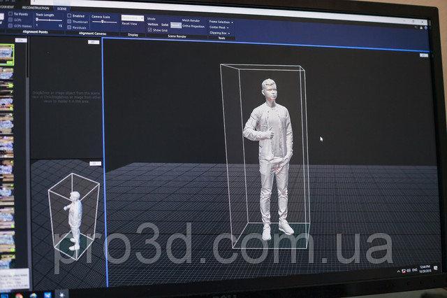 3D Сканування двох людей в повний зріст (без подальшої обробки)