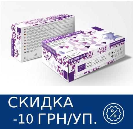 Перчатки фиолетовые Essenti Care (MONDO) Clinic нитриловые неопудренные