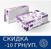 Перчатки фиолетовые Essenti Care (MONDO) Clinic нитриловые неопудренные, фото 1