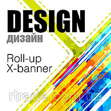 Дизайн баннера Roll up