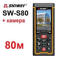 Лазерная рулетка (Дальномер) SNDWAY SW-S80