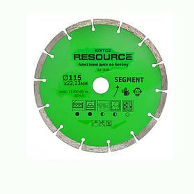 """Алмазный диск """"SEGMENT"""", 115 мм, Resource Spitce (22-820) шт."""