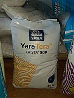 YaraTera SOP (сульфат калия ) без хлора - 25 кг