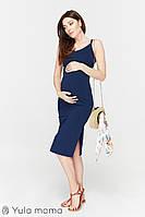 Облегающий сарафан для беременных и кормления NITA, синий*, фото 1