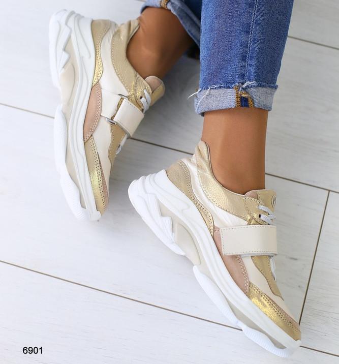 Бежевые кроссовки натуральная кожа и замш