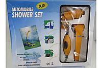 Автомобильный портативный душ Avtomobile Shower Set Автодуш YD104