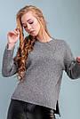 Женский свободный свитер, размер 42-48, серый, широкий, повседневный, молодёжный, фото 2
