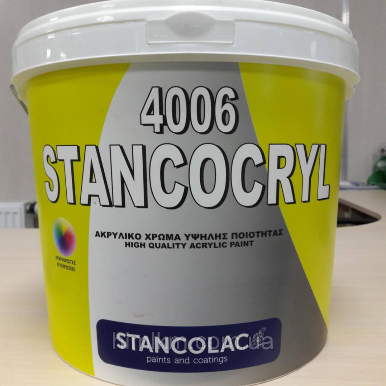 Краска акриловая фасадная для всех типов зданий, стойкая к УФ и загрязнениям 4006 Stancocryl Stancolac