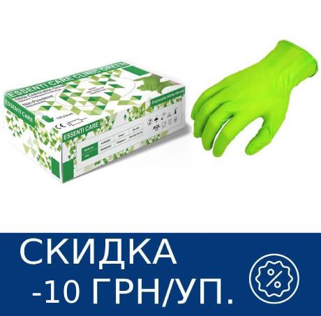 Перчатки зелёные Essenti Care (MONDO) Clinic нитриловые неопудренные