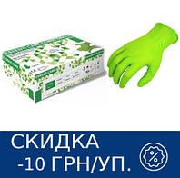 Перчатки зелёные Essenti Care (MONDO) Clinic нитриловые неопудренные, фото 1